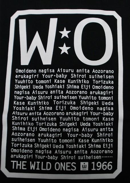 THE WILD ONES 2011・黒